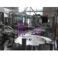 Buy cheap Fully Automatic Monoblock Hot Filling Machine Fruit Juice Processing Equipment 0.3L - 2L from wholesalers
