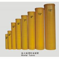 Buy cheap Wholesale China fireworks Mortar Tubes, Mortar Tubes Manufacturers, Suppliers Made in China from wholesalers
