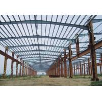 Buy cheap H Shape Column And Beam Portal Industry Steel Building With Fire-proof Coating from wholesalers