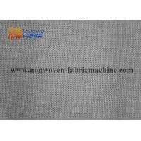 Buy cheap Viscose Fiber Wood Pulp Non Woven Fabric Products , Medical Non Woven Fabric from wholesalers