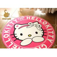 Buy cheap Comfortable Kids Floor Rugs Small Round Rugs For Kids Good Flexibility  from wholesalers