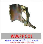 Buy cheap Pressed Putlog Coupler from wholesalers