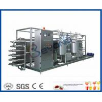 Buy cheap Full Auto CIP Cleaning Fruit Juice Manufacturing Plant With Fruit Juice Packaging Machine from wholesalers
