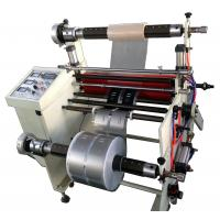 Buy cheap washer label roll laminating machine (DP-650) from wholesalers
