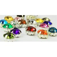 Buy cheap Metal Mounted setting sew on glass beads from wholesalers