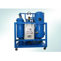 Buy cheap Steam Turbine Oil Emulsified Lube Oil Purifier Low Load Design 12000 L/hour from wholesalers