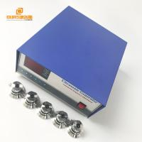 Buy cheap High Power Pulse Ultrasonic Cleaner Generator 220V High Output Transducer from wholesalers