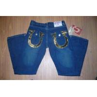 Buy cheap True Religion Jeans for Men from wholesalers