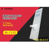 Buy cheap 120 Watt Time Control Human Body Infrared Sensor Led All in One Solar Street Light from wholesalers