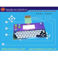 Buy cheap EL display membrane switch with embossed 280g force metal dome total thickness 1.2 mm from wholesalers