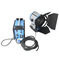 Buy cheap 2500W HMI Compact Light with 2500W/40000W Electrical ballast+7M Cable as Arri Flicker Free from wholesalers