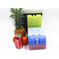 Buy cheap Color Customizable Ice Cooler Brick , Reusable Gel Cold Plate For Ice Cream from wholesalers