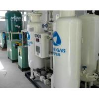 Buy cheap Pharmaceutical High Purity Nitrogen Generator Pressure Swing Adsorption Type from wholesalers