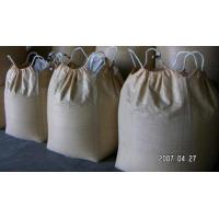 Buy cheap Ordinary Portland Cement 42.5 from wholesalers