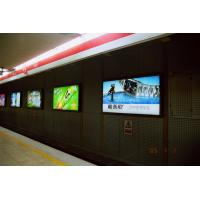 Buy cheap 100-175mic Durable Light Box Poster Printing , Backlit Film from wholesalers