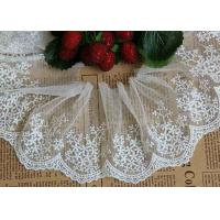 Buy cheap Ivory Embroidery Nylon Lace Trim With Snowflake Pattern For Bridal Veil from wholesalers