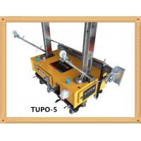 Buy cheap rendering house automatic/plastering machinery tools for sale from wholesalers