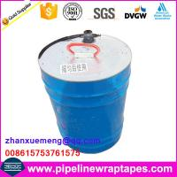 Buy cheap Oil Gas Water Pipeline Anticorrosion Tape Primer from wholesalers