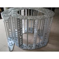 Buy cheap TLG series-bridge and enclosed type steel cable drag chain from wholesalers