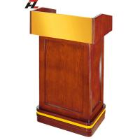 Buy cheap Ash Veneer Lectern Podium from wholesalers