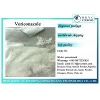 Buy cheap Positive Health Care Pharma Raw Materials Voriconazole For Antifungal from wholesalers