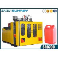 Buy cheap Liquid Soap Container Extrusion Blow Molding Machine 90 KG Plasticizing Capacity SRB70D-1 from wholesalers