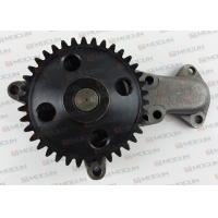 Buy cheap Oil Pump 6136 - 51 - 1002 for Komatsu 6D105 Engine PC200 - 1 PC200 - 2 PC220 - 2 Excavator from wholesalers