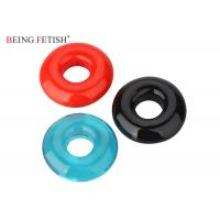 Buy cheap Super Screaming Stretchy Silicone Pleasure Ring O Ring Vibrator With Assorted Colors from wholesalers