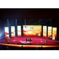 Buy cheap Ultra Thin Light HD Digital Curved Led Screen For Stage Background , Aluminum Panel from wholesalers
