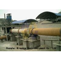 Buy cheap Metallurgy Chemical Kiln/Rotary Kiln Bauxite/Metallurgy Kiln from wholesalers