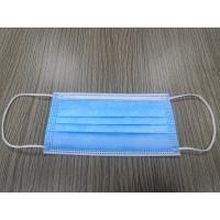 Buy cheap Earloop Non Woven Face Mask Isolation Dust Active Carbon Gauze PP Safety Soft 3 Ply from wholesalers
