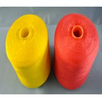 Buy cheap 100% Polyester Staple Fiber Yarn Dyeing For Overlocking With Ring Spun Technics from wholesalers