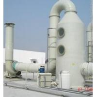 Buy cheap LXS-10000 spray tower scrubber ,Spray tower ,waste gas absorption system from wholesalers