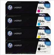 Buy cheap HP Q6000A/Q6001A/Q6002A/Q6003A color toner Cartridges from wholesalers