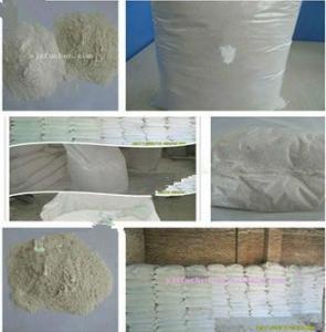 China gypsum board modified corn starch on sale