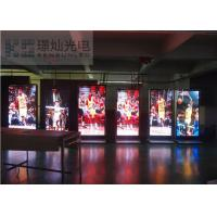 Buy cheap Floor Stand Advertising Digital Signage Outdoor For Commercial Buildings 400W from wholesalers