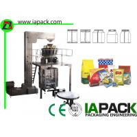 Buy cheap Detergent Powder Granule Packing Machine 15 - 70 Bags / Min Packing Speed from wholesalers