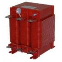 Buy cheap 20uH high efficiency color power inductor for filter application from wholesalers