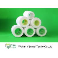Buy cheap 100% Virgin Polyester Spun Knitting Yarn 40/2 With Paper Cones from wholesalers
