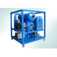 Buy cheap PLC Control Switch Transformer Oil Centrifuging Machine , Oil Filtration Equipment from wholesalers
