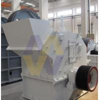 Buy cheap Fine Crusher/Fine Crusher For Sale/Buy Fine Crusher from wholesalers