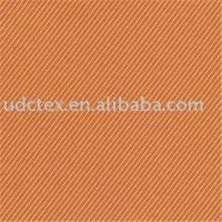 Buy cheap Nylon/Poly Dobby/Jacquard Fabric (Two Tone) from wholesalers