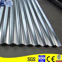 Buy cheap metal roofing material from wholesalers
