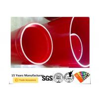 Buy cheap Fire Tube Special Anti Corrosion Powder Coating Electrostatic Spray Paint from wholesalers