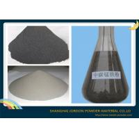Buy cheap Medium Carbon Ferro Manganese Powder C 1.0 %-2.0 % Gray Granule Shapes from Wholesalers