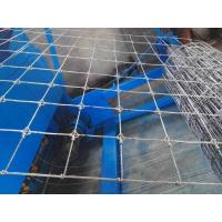 Buy cheap High tensile 48inch Woven wire fencing,Livestock Fencing,Farm Fence woven wire fence Sheep Wire from wholesalers