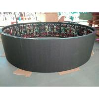 Buy cheap SMD P5 Curved LED Display Screen Long Lifespan Front Access Free Video Frequency from wholesalers