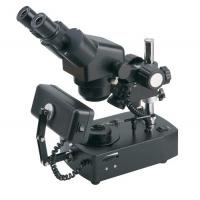 Buy cheap 10x-40x Zoom Stereo Jewelry Microscope for Diomand Inspection from wholesalers