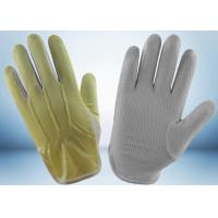 Buy cheap Ladies Cycling Cotton Work Gloves Interlock Finger Design 23 - 27g Per Pair from wholesalers