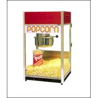 Buy cheap wholesale popcorn machine price from wholesalers